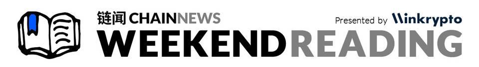 链闻周末荐读|以太坊二层生态更新,Vitalik 建议 Uniswap 提供预言机服务